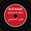 Ali Al houdaifi - Quran mp3 - علي الحذيفي