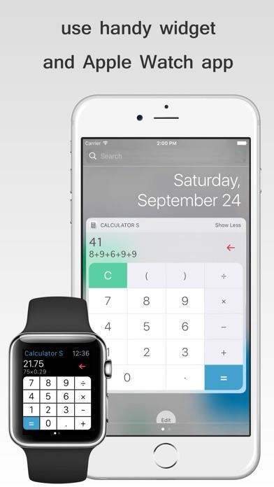бесплатный Калькулятор S Скриншоты7
