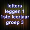 Letterlegger1-VLL