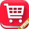 Shopping Hub - Red - shopping community E-commerce Cross-border Edition shopping