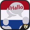 Lernen Sie den niederländischen SMART Guide