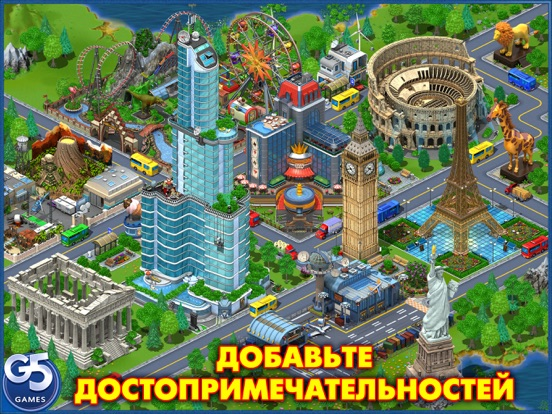 Virtual City Playground®: Строительный магнат HD для iPad