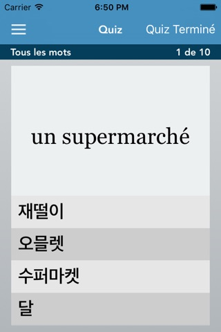 French | Korean - AccelaStudy® screenshot 3