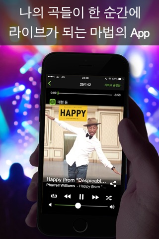 Music Live - Music player&Live concert simulator screenshot 1