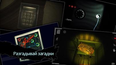 Скриншот Reporter 2