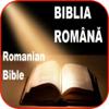 Română Biblia Românească Cornilescu și Audio Bible Română Sfânta Biblie Romanian Holy Bible