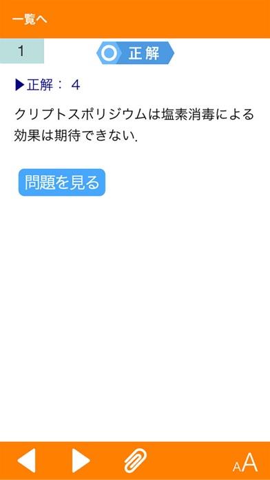 x-アプリが起動できない - sony.jp