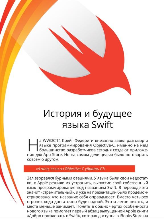 download WCF