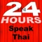 download In 24 Hours Learn to Speak Thai