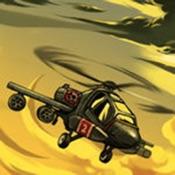 hubschrauber - simulator - hubschrauber spiele kos