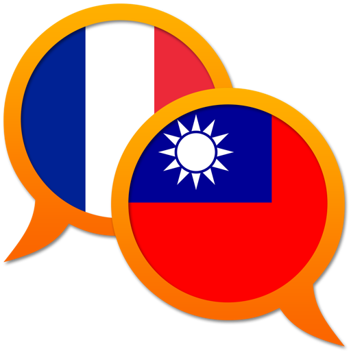French Chinese Traditional dictionary