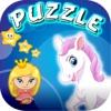 My Princess Ponys Puzzles Slide