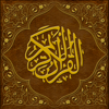 myQuran for iPad - Read Understand Apply the Quran