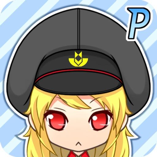 엔젤릭 유니버스 P (Angelic Universe P)