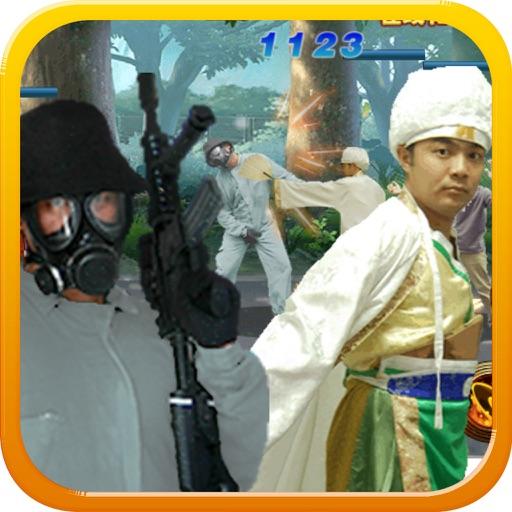 Ranger Fighting iOS App