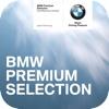 Performance Premium Selection