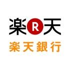 楽天銀行 icon