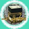 takbirat Eid Adha,fitr :   تكبيرات عيد الاضحى ,تكبيرات عيد الفطر