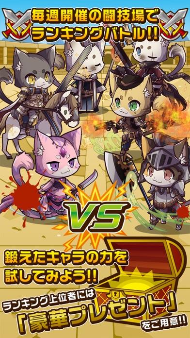 猫と不思議なダンジョンのスクリーンショット5