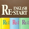 English ReStart Special Package