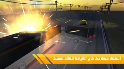 زحمة - لعبة سيارات و مغامرات عربيةلقطة شاشة3