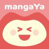 mangaYa -【無料マンガ】読み放題の漫画アプリ! - 可米酷科技