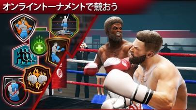 Real Boxing 2 ROCKYのスクリーンショット3