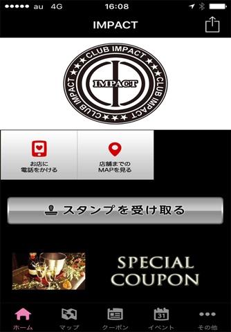 大阪心斎橋ミナミのホストクラブ IMPACT screenshot 1