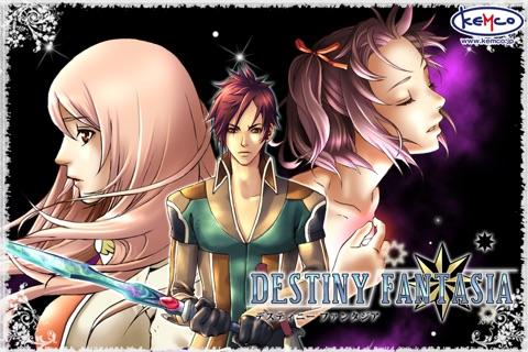 RPG デスティニーファンタジア screenshot 1