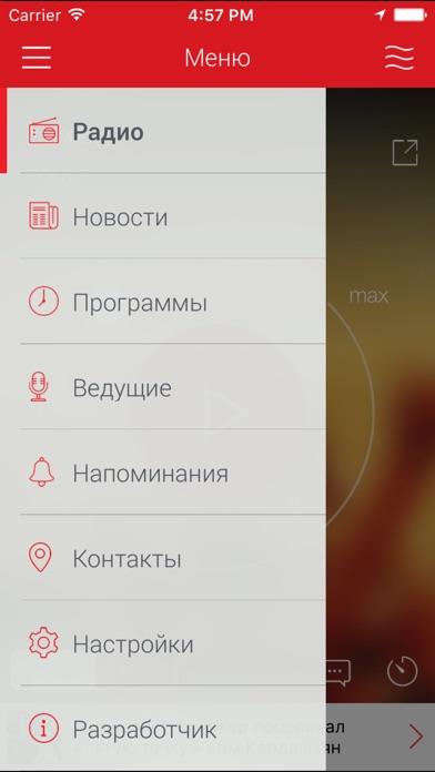 Screenshots of Love Radio for iPhone