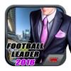 Football leader Mobile 2016