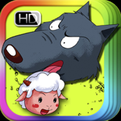 Wolf and the Seven Little Goats - bedtime fairy tale Interactive iBigToy icon