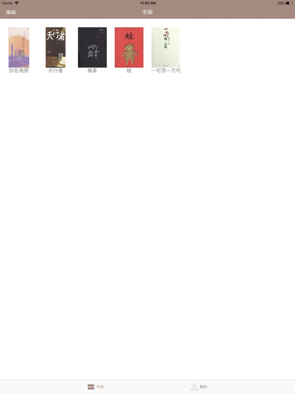 http://is3.mzstatic.com/image/thumb/Purple62/v4/a2/42/1f/a2421f6d-3ab7-ba03-8037-7e6a5c32bbc9/source/576x768bb.jpg