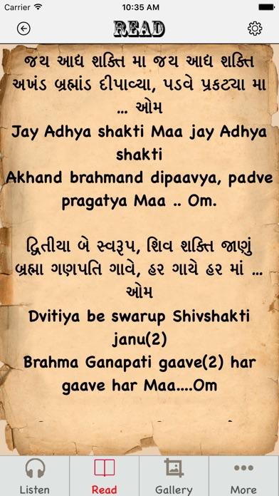 To Find More Books About Jay Adhya Shakti Jaya Aadya Akhand Brhamand Dipavya Panave Pragatya Jayo Jagdambe Dwitiya Mehsarup