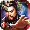 Xin Yu - 三国-盛世天下:策略三国,天下无双  artwork