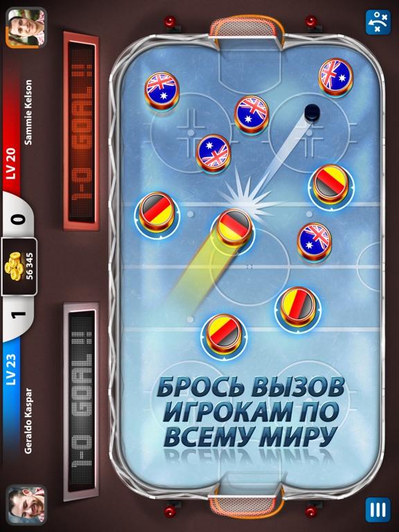 Скачать игру Hockey Stars