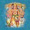 The Bhagavad Gita – AudioEbook