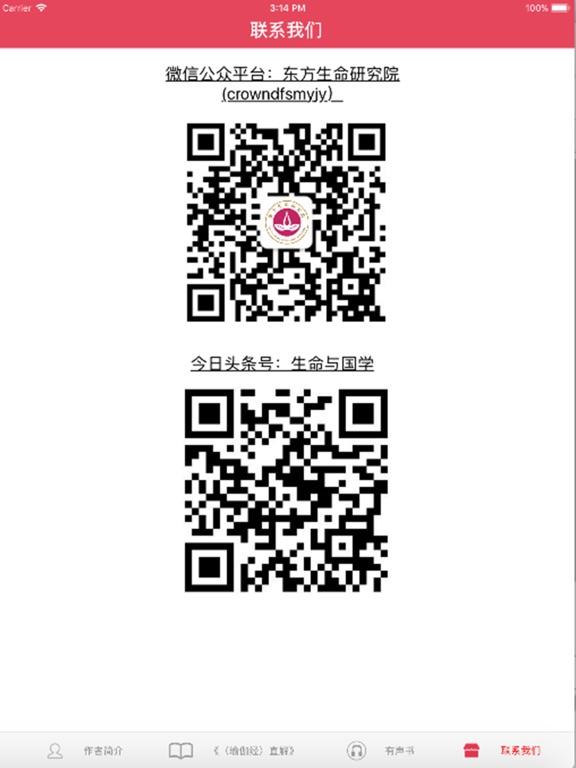 http://is3.mzstatic.com/image/thumb/Purple62/v4/a6/e3/ff/a6e3ff90-08fd-8371-fc35-02e23b0c1913/source/576x768bb.jpg