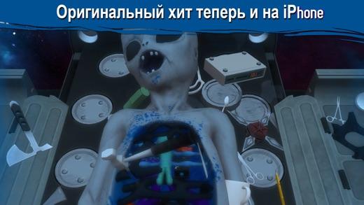 Surgeon Simulator Screenshot