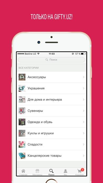 download Gifty.uz - подарки и сувениры apps 2