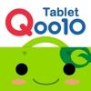 Qoo10 Global for iPad