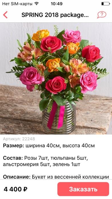Flowers by Vera Ilina - цветы