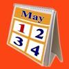 IPhone ऐप / आईपैड / आइपॉड के लिए निशुल्क Hindu Calendar ऐप्स