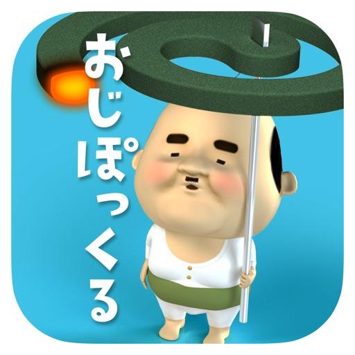 Finding Ojipockle! iOS App
