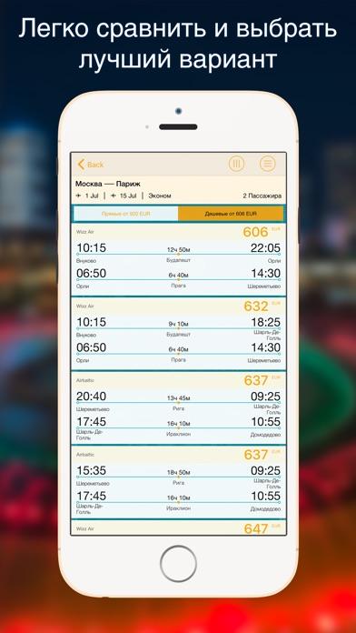 Бронирование билетов на самолет разговорник билеты на самолет до казани из москвы стоимость