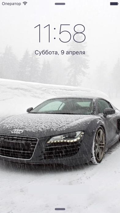Автомобиль Обои Скриншоты5