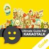 Ultimate Guide For KakaoTalk