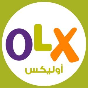 Olx in qatar uk : Coin up code vs github