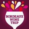 波尔多葡萄酒旅游(Bordeaux Wine Trip)