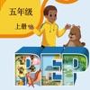 英语5年级上-人教PEP版
